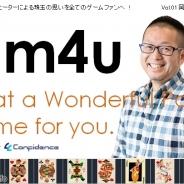 """【インタビュー】岡本吉起氏ら著名クリエイターによるゲーム業界セミナートークイベント""""Gm4u""""…開催経緯をキーマンに訊く"""