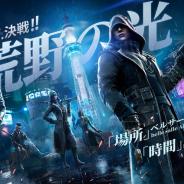 NetEase Games、『荒野行動』初の公式オフラインイベント「荒野の光!スター誕生!」東京決戦をベルサール秋葉原で6月24日13時より開催