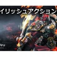 ActozSoft、スマートフォン向けアクションRPG『アイアンナイツ』日本語版をApp StoreとGoogle Playでリリース