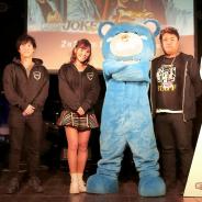 アプリボット、マンガRPG『ジョーカー~ギャングロード~』リリース5周年を記念したリアルイベントのオフィシャルレポートを公開!