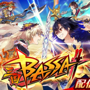 エイチームの最新作『三国BASSA!!』がApp Store無料ランキング2位に登場 課金アイテム「宝玉」が購入できるショップは近日オープンの予定