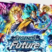 バンナム、『ドラゴンボールレジェンズ』でガシャ「LEGEND FUTURE」「マスターズパックZ」を開催!