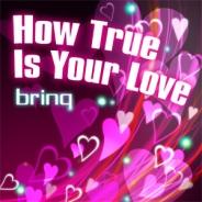 カプコン、『CROSS×BEATS (クロスビーツ)』でバレンタインキャンペーンを実施 ミッションクリアで新曲・新スキンを入手