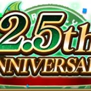 スクエニ、『ブレイブリーデフォルト フェアリーズエフェクト』で2.5周年記念キャンペーン第2弾を開催!