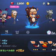 JOYMAX、『ウィンドランナー:Re』にて新システム「ギア」を実装! キャラクター個別のギアを入手してスコアアップを目指せ