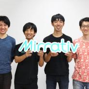 【人事】ミラティブ、AI技術部を発足 AIアドバイザーにABEJA元取締役の長谷直達氏が就任