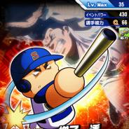KONAMI、『パワプロ』×「ダイヤのA」のコラボに「青道高校」の頼れる3年生イベントキャラクター(ボイス付)が登場!