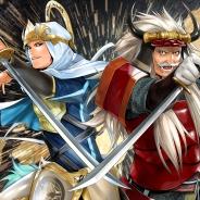 スクエニ、『戦国IXA 千万の覇者』が5周年を迎えるにあたって過去最大級の豪華イベント&キャンペーンを開催