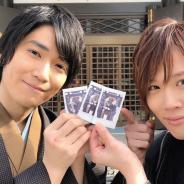 ジークレスト、『星鳴エコーズ』にて着物姿の坂泰斗さん、小松昌平さんのサイン入りチェキプレゼント企画を実施