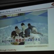 『屋内砂浜 海の子』のディレクター本山博文氏が、子供とVRをテーマにゲームデザインの新たな方向性を語る【CEDEC 2016】