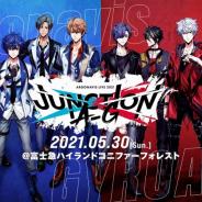 ブシロード、「ARGONAVIS LIVE 2021 JUNCTION A-G」配信チケットの販売をスタート!