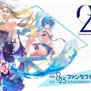 gumi、『ファントム オブ キル』のリアルイベント「ファンラブテラス@鎌倉」を8月25日に開催決定!