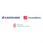 フォワードワークスとKADOKAWA、協業による新たなスマホゲームプロジェクトを始動! 制作はケイブが担当 2020年に配信の予定