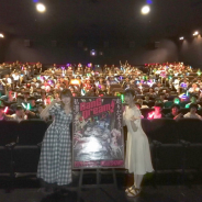 劇場版「BanG Dream! FILM LIVE」舞台挨拶がイオンシネマ大宮、 ユナイテッド・シネマ新潟、MOVIX宇都宮、 イオンシネマ福島、 MOVIX仙台で開催!