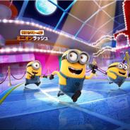 ゲームロフト、『ミニオンラッシュ』ショータイムをテーマにしたアップデート配信 今度はミニオンたちがショータイムに挑む!