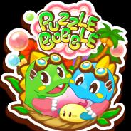 タイトー、新ゲームPF「Yahoo!ゲーム ゲームプラス」への参入を決定! 第一弾タイトルは『パズルボブル』の新作を今秋配信へ