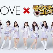 SNSエンターテイメント、『モンスターコレクト』で「=LOVE(イコールラブ)」コラボ第4弾を開催!