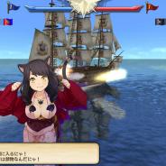 コーエーテクモ、『大航海時代Ⅴ』で『妖怪百姫たん!』とのコラボレーションキャンペーンを開始!