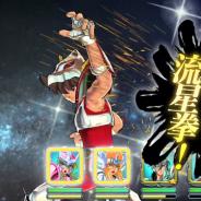 バンダイナムコ、最新作『聖闘士星矢 ゾディアック ブレイブ』の最新プロモーションビデオと公式サイトを公開!