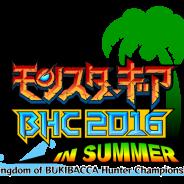 セガゲームス、『モンスターギア バースト』のNo.1プレイヤーを決める大会「BHC2016 in Summer」の予選日程が决定!