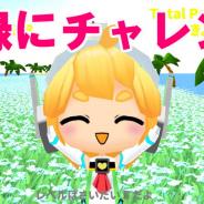 個人開発者のkariya game studio、シンプルなランゲーム「走るクエリちゃん」をリリース