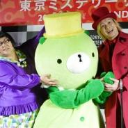 "SCRAP、「東京ミステリーサーカス」グランドオープン記者発表会をレポート…世界一""謎""があるテーマパークにワクワクが止まらない!"
