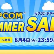 カプコン、「CAPCOM SUMMER SALE -July-」をPS Storeとニンテンドーeショップで開催! 『モンハン』や『バイオハザード』がお買い得