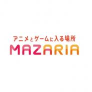 バンダイナムコアミューズメント、池袋のアミューズメント施設『MAZARIA』を2020年8月31日をもって閉場