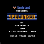Tozai Games、『無料で遊べるスぺランカー:まいにちスぺランカー』をApp Storeでリリース