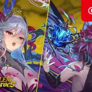 任天堂、『ファイアーエムブレム ヒーローズ』で神階英雄召喚イベントを27日16時より開催 「悪夢の女王 フレイヤ」と「悪夢の スカビオサ」が登場