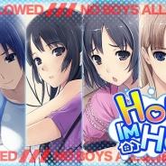 モバイルファクトリー、男性向け恋愛SLG『ただいまっ!うちのカノジョ」の英語版『HONEYS, I'M HOME!』を提供開始