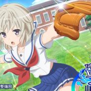 アニプレックス、『ハイスクール・フリート 艦隊バトルでピンチ!』で☆5立石志摩・西崎芽依のピックアップガチャを開催!