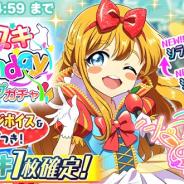 Donuts、『Tokyo 7th シスターズ』で有栖シラユキの誕生日記念キャンペーンを開催! 新BDカードを追加したステップアップガチャが登場