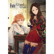 『Fate/Grand Order』で「FGO Memories」始動キャンペーン! 限定概念礼装が手に入るクエストや★5レオナルド・ダ・ヴィンチが登場するピックアップ召喚