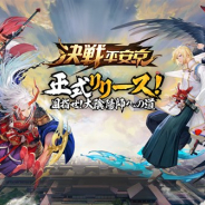NetEase Gamesの新作『決戦!平安京』が台湾で人気に…セールスランキングで22位に浮上、無料でも首位
