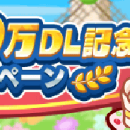 セガ、『ぷよぷよ!!クエスト』が2200万DL達成! 6月はログインすると毎日「魔導石」プレゼント