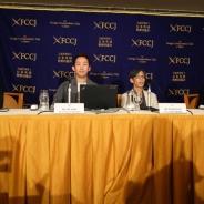 グリーとVRコンソーシアムが「日本はVR市場で勝てるのか?」と題したJapan VR Summit 2の説明会を開催