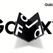 サムスン、折りたたみスマートフォン「Galaxy Fold」を10月25日に発売 専用の24時間体制サポートも