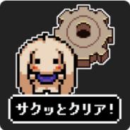 KEMCO、短編RPGシリーズ第二弾『エバーダークの時計塔』Android版を配信開始 謎とパズルに満ちた時計塔に挑め!
