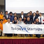 【VR記事まとめ】6月25日〜7月1日 - Tokyo VR Startupsの「Demo Day」講演や体験レポート、VRゲームレビュー、VR始球式まで