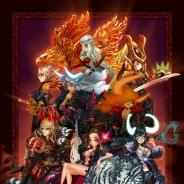 ゲームヴィルジャパン、『ドラゴンスラッシュ』で「第2幕 伝説の序幕」の大型アップデートを実施…ワールドやレイドボス、SSSグレード仲間の追加など
