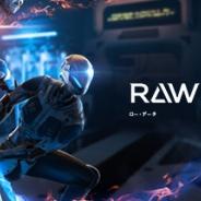 【SteamVRランキング】VR元年の名作スタイリッシュFPS『Raw Data』が首位に