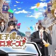 ボルテージ、『王子様のプロポーズSeason2』の提供開始…恋ゲームから恋愛ドラマアプリへ変更