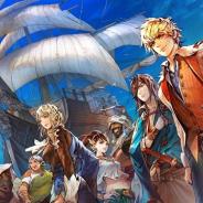 コーエーテクモ、スマホ用海洋冒険シミュレーションRPG『大航海時代Ⅵ』の事前登録を日本と台湾で開始! シリーズ5年ぶりの最新作がスマホで登場