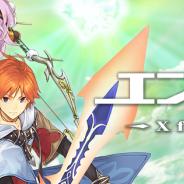 サイバーエージェント、『エンドライド-X fragments-』の公式サイトでキャラクター原案・萩原一至氏と和月伸宏氏のキャラクター原画を公開!