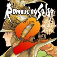 スクエニ、スマホ版『ロマンシング サ・ガ2』を遂に配信開始!! 価格は4月30日まで2,200円⇒1,800円 日比谷Barコラボも実施