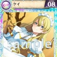 Aiming、『戦姫インペリアルfrom英雄*戦姫』で宮沢ゆあなさん演じるボイス付カードを追加 「痛くしてさしあげますわ」「踏んでさしあげます」