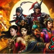 SOSOFT、シミュレーションゲーム『三国裂』が累計10万DL突破。総額1200円相当のログインボーナスなどを実施