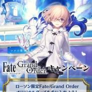FGO PROJECT、『Fate/Grand Order』でローソン限定オリジナルグッズが手に入るキャンペーンを11月1日より開催…本日キャンペーンサイトを公開