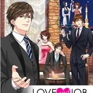 ボルテージ、Android向け恋愛ドラマアプリ『LOVEandJOB オトナの事情』をリリース
